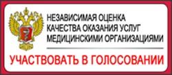 banner_anketa_kachestva